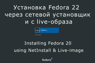 Installing Fedora 20 using NetInstall & Live-image