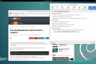 Как русифицировать приложения в Debian 8